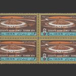 تمبر بازی های آسیایی (5) 1353 - محمدرضا شاه