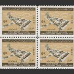 تمبر ایستگاه زمینی ماهواره مخابراتی 1348 - محمدرضا شاه