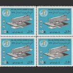 تمبر دفتر سازمان جهانی بهداشت در ژنو 1345 - محمدرضا شاه
