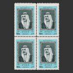 تمبر دیدار امیر کویت 1346 - محمدرضا شاه