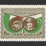 تمبر دیدار ژنرال ایوب خان 1338 - محمدرضا شاه