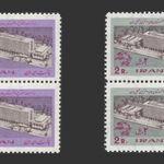 تمبر دفتر بین المللی برن 1349 - محمدرضا شاه