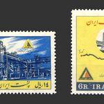 تمبر کارخانه کود شیمیایی 1342 - محمدرضا شاه