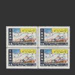 تمبر افتتاح راه آهن تهران - مشهد 1336 - محمدرضا شاه