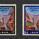 تمبر سد دز 1341 - محمدرضا شاه