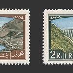 تمبر سد سفید رود 1341 - محمدرضا شاه