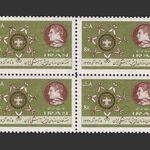 تمبر تعاون و سازمان ملی پیشاهنگی 1346 - محمدرضا شاه