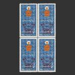 تمبر جشن فرهنگ و هنر (4) 1351 - محمدرضا شاه