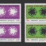 تمبر جشن هنر شیراز (5) 1351 - محمدرضا شاه