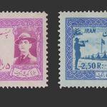 تمبر جمبوری ملی پیشاهنگی 1335 - محمدرضا شاه