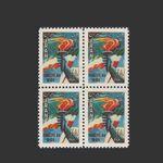 تمبر کودتای ۲۸ مرداد 1333 - محمدرضا شاه