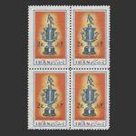 تمبر مسابقات فوتبال جوانان 1354 - محمدرضا شاه