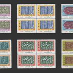 تمبر پیدایش و چگونگی خط در ایران 1351 - محمدرضا شاه