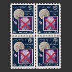تمبر پیکار با بیسوادی (3) 1348 - محمدرضا شاه