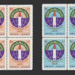 تمبر پیکار با بیسوادی (4) 1349 - محمدرضا شاه
