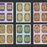 تمبر پیدایش و چگونگی خط در ایران (2) 1352 - محمدرضا شاه