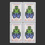 تمبر جشن رستاخیز 1354 - محمدرضا شاه