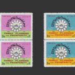 تمبر روز بهداشت و تنظیم خانواده 1351 - محمدرضا شاه