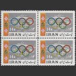 تمبر روز المپیک 1356 - محمدرضا شاه