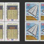 تمبر سال جهانی کتاب 1351 - محمدرضا شاه