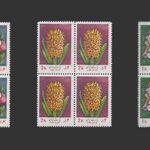 تمبر سری گل (2) 1352 - محمدرضا شاه