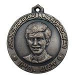 مدال آویز نقره ای - مسابقات فوتبال جام ولیعهد 1350 - محمد رضا شاه