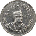 سکه 5000 دینار 1306 ضرب هیتون AU - رضا شاه