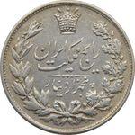 سکه 5000 دینار 1304 رایج - EF - رضا شاه