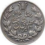 سکه 5000 دینار 1305 - خطی - رضا شاه