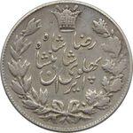سکه 5000 دینار 1305 - خطی - VF - رضا شاه