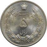سکه 5 ریال 1311 - MS66 - رضا شاه
