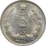 سکه 5 ریال 1311 - MS65 - رضا شاه