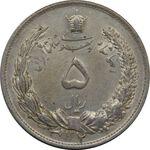 سکه 5 ریال 1312 - MS61 - رضا شاه