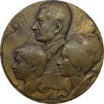 مدال برنز میدان شهیاد 1352 - محمد رضا شاه