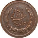 مدال برنز توانا بود - رضا شاه