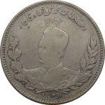 سکه 5000 دینار 1327 - محمد علی شاه