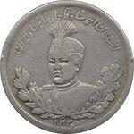 سکه 2000 دینار 1330 تصویری - احمد شاه