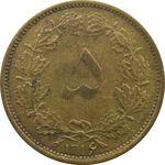 سکه 5 دینار 1316 - رضا شاه