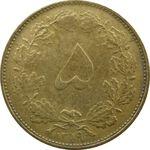 سکه 5 دینار 1319 - رضا شاه