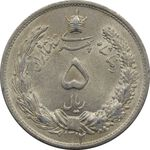 سکه 5 ریال 1312 - MS62 - رضا شاه