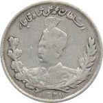 سکه 1000 دینار 1327 - محمد علی شاه