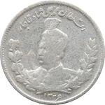 سکه 1000 دینار 1326 - محمد علی شاه