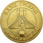 مدال برنز بانک عمران - به مناسبت جام جهانی بولینگ 1355 - محمد رضا شاه