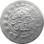 سکه شاهی 1301 (مکرر پشت سکه) - مظفرالدین شاه