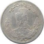 سکه 500 دینار تصویری 1323 سایز کوچک (2 تاریخ بالا) - مظفرالدین شاه