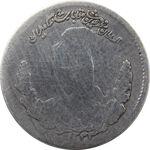 سکه 500 دینار تصویری 1323 (سایز کوچک) - مظفرالدین شاه