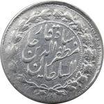 سکه 500 دینار خطی 1314 (4 تاریخ چرخیده) - مظفرالدین شاه