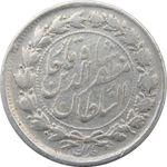 سکه 500 دینار خطی 1318 ارور در تاریخ (8311) - مظفرالدین شاه