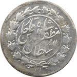 سکه 500 دینار خطی 1322 - مظفرالدین شاه