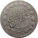 سکه 500 دینار خطی بدون تاریخ - مظفرالدین شاه